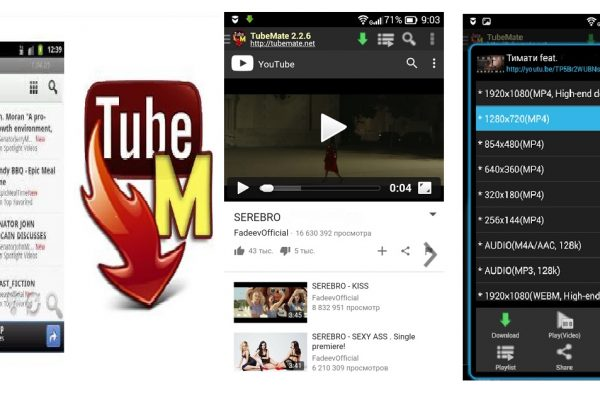 Is Tubemate Helps User To Download YouTube Videos?