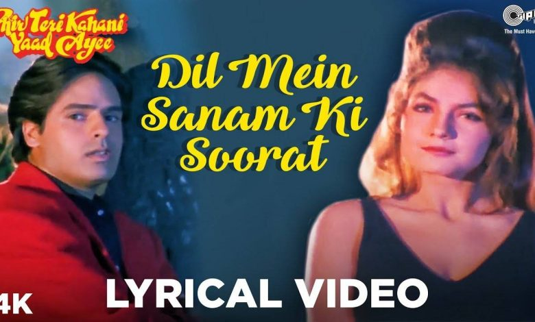 Photo of The Most Iconic Video Songs in Indian Cinema to Watch