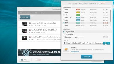 Photo of Best Way to Download & Convert Any Video from Any Website